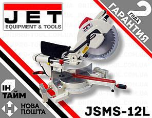 Торцовочная пила JET JSMS-12L (Торцовка с протяжкой Углорез, фото 2