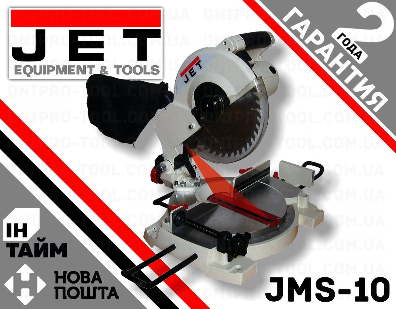 Торцовочная пила JET JMS-10