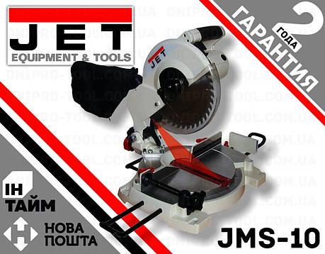 Торцовочная пила JET JMS-10, фото 2