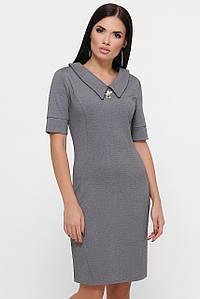 Женское приталенное трикотажное платье (Sienna fup)