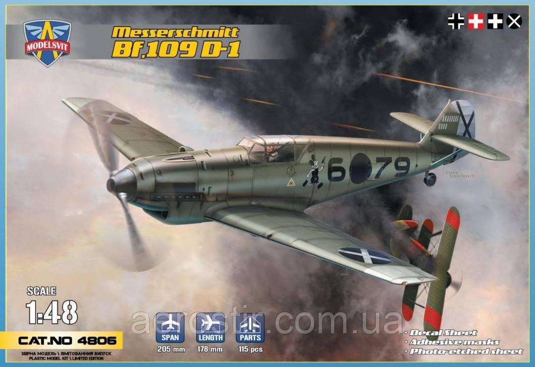 Мессершмитт Bf 109 D-1 1/48 ModelSvit 4806