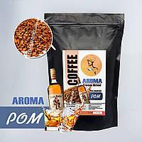 Кофе сублимированный с ароматом Ром