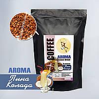 Кофе сублимированный с ароматом Пина-Коллада