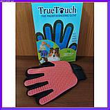 Щетка перчатка для вычесывания шерсти домашних животных True Touch, фото 7