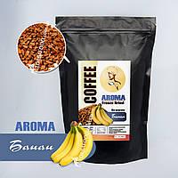 Кофе сублимированный с ароматом Банан
