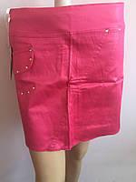 Женская юбка малиновая