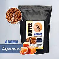 Кофе сублимированный с ароматом Карамель