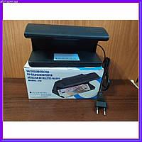 Ультрафиолетовый детектор валют от сети UKC 318 УФ Лампа для проверки денег