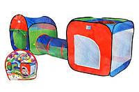"""Детская игровая палатка с тоннелем """"3 в 1"""" А999-147"""