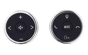 Кнопки управления магнитолой на руле JETION T-3S02, универсальные с подсветкой LED