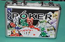 Покер набір в алюмінієвому кейсі-200 IG-4392-200
