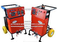 Оборудование для напыления и заливки ППУ, Пенополиуретан,Оборудование ППУ.