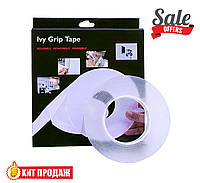 Сверсильная клейкая лента Ivy Grip Tape 3 м