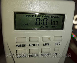 Розетка-таймер электронная Lemanso LM 6345 (LM 677) бытовой 16А недельный
