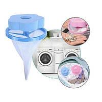 Фильтр для стиральной машины R187072