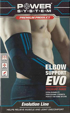 Эластический налокотник Power System Elbow Support Evo PS-6020 M Black/Blue, фото 2