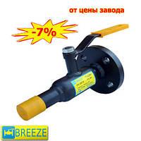 Кран шаровый комбинированный (сварка/фланец) Breeze 11с34п Ду 50/40