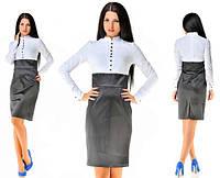 Платье офисное с завышенной талией черно-белое