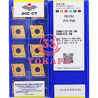 Пластина ZCC-CT CNMG 120408-DM YBC251