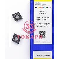 Пластина ZCC-CT CNMG 120408-DR YBC252