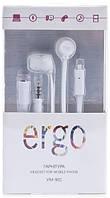 Навушники Ergo VM-901 White