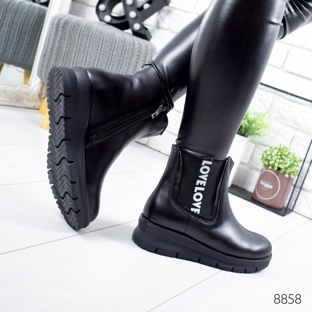 Женские зимние ботинки похожи на челси на невысокой платформе натуральная кожа черные