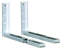 Підставка під СВЧ X-Digital MW2080 Silver