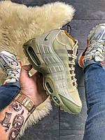 Зимние мужские кроссовки Nike Air Max 95 Sneakerboot Green