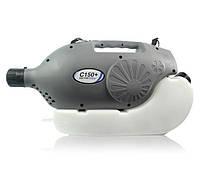 Генераторы холодного тумана VectorFog C150+