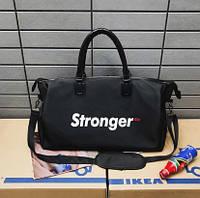 Вместительная тканевая спортивная сумка унисекс черная