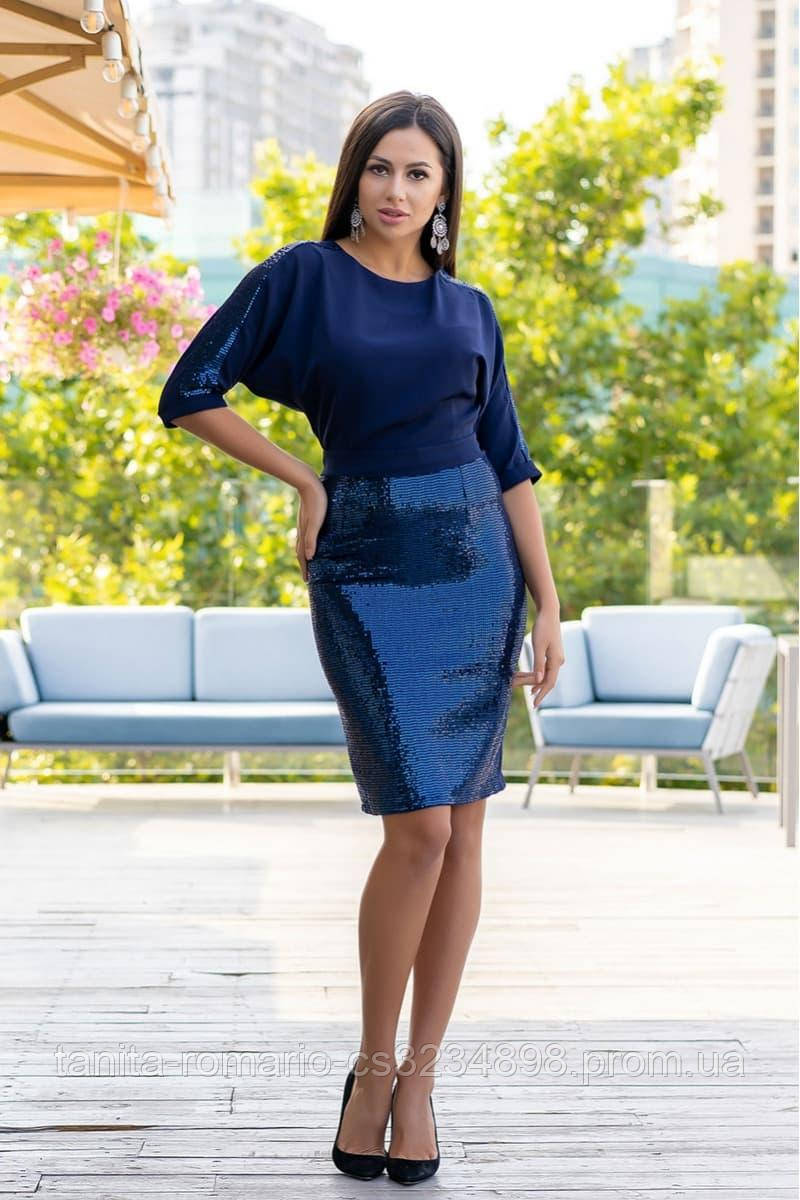 Коктейльное платье 9161e Синий  S M L