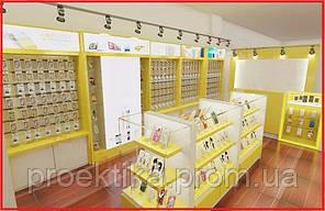 Торговое оборудование для телефонов и аксессуаров