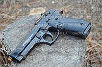 Стартовый пистолет Ekol Firat Magnum, фото 1