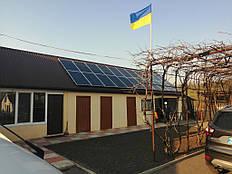 «MAGUS - Альтернативная энергетика для Вашего дома» Сетевая солнечная станция 10 кВт, Киевская обл., с. Емчиха Солнечные электростанции, солнечные панели, сетевые инверторы, солнечные коллекторы, твердотопливные котлы, комплектующие. Гарантия, серв