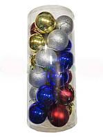 Новогодняя игрушка шар 24 шт