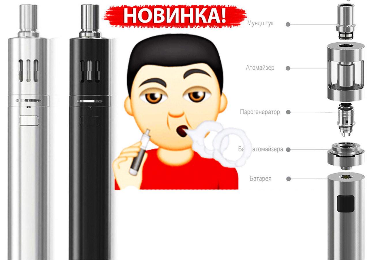 Электронная сигарета eGo One Mega