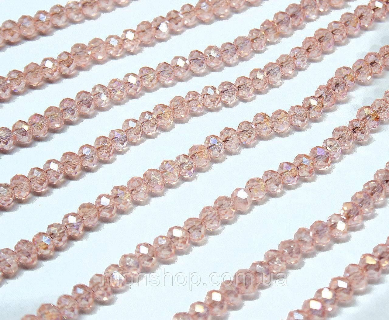 Бусины хрустальные (Рондель) 2х2мм, цвет - розово-персиковый прозрачный с АБ