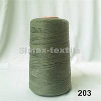Швейная нитка 40/2 (4000 ярдов), нитка 777, нитка полиэстер, нитки швейные, цветные нитки
