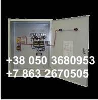 Устройства ограничения мощности ПЗР (приборы защитного отключения)