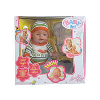 Кукла пупс интерактивный (8001-Q)