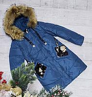 Зимняя куртка 03 DH на 100% холлофайбере размеры от 140 см до 164 см рост