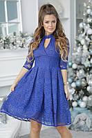 Приталенное женское гипюровое платье с красивым декольте  42, 44, 46