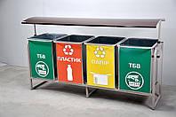 Контейнер для раздельного сбора мусора на 400л, фото 1