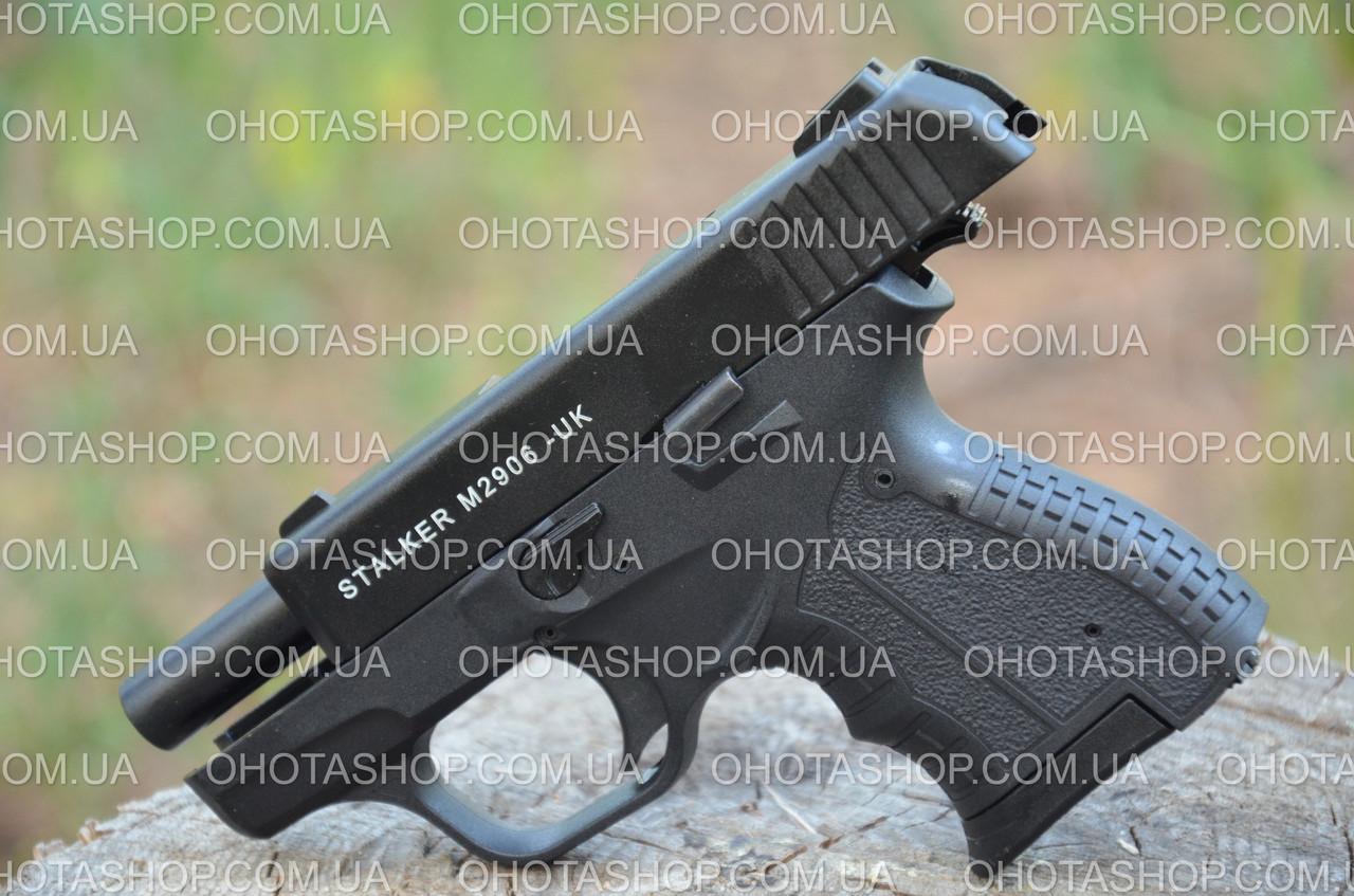 Стартовый пистолет Stalker M2906 (Black)