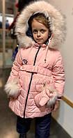 Детский зимний комплект для девочки Верхняя одежда для девочек Le Kris Украина 25295