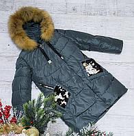 Зимняя куртка 03 DH на 100% холлофайбере размеры от 140 см до 164 см рост, фото 1