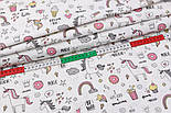 """Фланель """"Единороги и сладости"""" на белом, ширина 240 см, фото 2"""