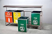 Контейнер для раздельного сбора мусора на 400л