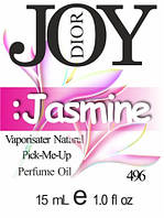 Парфюмерное масло (496) версия аромата Кристиан Диор Joy by Dior - 15 мл композит в роллоне