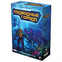 """Настольная игра """"Подводные города"""""""